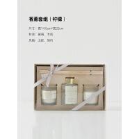 香薰蜡烛礼盒套装家用卧室安神净化空气蜡烛杯新婚礼物生日伴手礼 柠檬-礼盒套装
