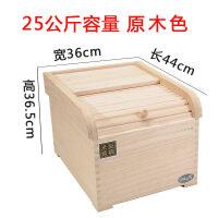 实木米桶储米箱米盒子防虫密封小号10kg小号米缸家用50 30 20斤装 2