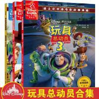 玩具总动员书3册(1+2+3)迪士尼英语家庭版 双语电影故事典藏英汉对照书美国迪士尼公司 宝宝绘本图画书