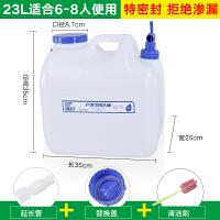 户外饮用水桶矿泉水桶纯净水桶PC装水桶车载塑料家用带龙头手提式