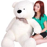 贝伦多泰迪熊1.6米毛毛熊公仔抱抱熊毛绒玩具熊大号熊布偶娃娃玩偶大熊生日礼物女生闺蜜