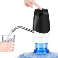 桶装水抽水器充电饮水机家用电动纯净水桶压水器自动上水器情人节礼物