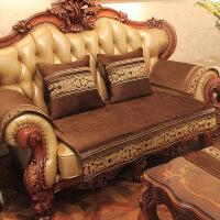 欧式沙发垫毛绒美式真皮防滑四季通用客厅布艺实木沙发套