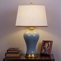 新款美式复古全铜陶瓷台灯现代中式卧室床头天青裂纹装饰