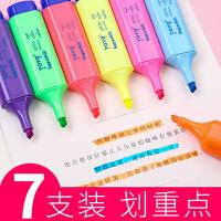 东洋荧光笔彩色简约小清新记号笔划重点做标记醒目笔学生用创意多功能淡色手账笔一套糖果色银光笔