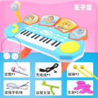 儿童电子琴玩具宝宝钢琴女孩初学小音乐婴儿多功能充电1-3岁6 电子琴 带架子鼓 话筒 【蓝】 充电版+耳机
