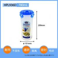 油壶小号490ml油瓶防漏型塑料保鲜盒HPL936 D