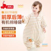 【1件3折】南极人婴儿睡袋秋冬加厚分腿睡袋有机棉宝宝儿童防踢被
