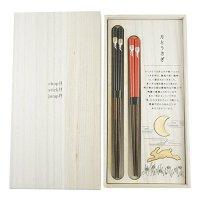 兵左卫门夫妻筷子组箸幸福月夜兔日式和风木箱入结婚贺礼
