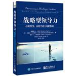 【新书店正版】战略型领导力:战略思考、战略行动与战略影响(第2版) (美)Richard L.Hughes(理查德L休