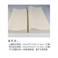 公益产品儿童学生泰国天然乳胶枕头定制