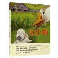 遇见世界上最美的童话 手绘版――丑小鸭
