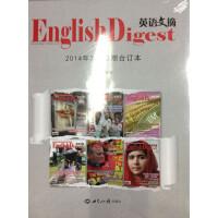 英语文摘 2014年7-12期合订本 现货