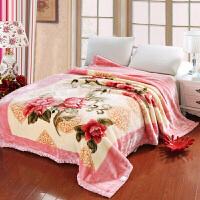 拉舍儿毛毯斑马纹双层加厚午睡盖毯冬季结婚庆双人羊毛毯定制