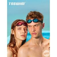 泳镜女防水防雾高清游泳眼镜近视男儿童专业游泳装备