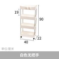 好货可移动小推车塑料置物架落地夹缝窄厨房收纳架卧室储物架浴室缝隙 4层