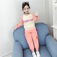 2019春秋季新款中大童时髦童装小女孩卫衣两件套女童运动套装