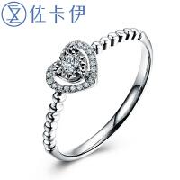佐卡伊 白18k金异形钻戒钻石戒指女戒轻奢华群镶送女友正品珠宝