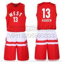 13号哈登篮球服 2016全明星球衣东西部篮球服套装背心 团购比赛装免费定制LOGO设计可印字印号