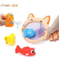 橙爱 宝宝捞鱼乐 婴幼儿戏水洗澡喷水沐浴玩具 儿童网兜钓鱼组合