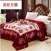 毛毯加厚双层秋冬夏季双人结婚庆盖毯大红绒毯子学生单人毯定制 酒红色 花好月圆