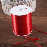 婚庆用品生日布置装饰 系 绑气球绳 丝线 丝带压纹气球彩带丝带