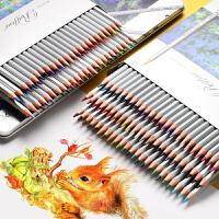 特价包邮 MARCO马可彩铅油性彩色铅笔48色填色纸盒装7100-48CB