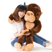 六一儿童节礼物大猩猩 毛绒玩具大号嘻哈大嘴猴 公仔长臂 抱抱猴 咖啡色