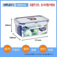 乐扣乐扣塑料保鲜盒600ML密封收纳盒微波璐饭盒便当盒HPL811 600ML长方形