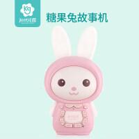婴幼儿童早教机可充电下载宝宝故事机儿歌音乐玩具播放器抖音 P6故事机 粉色(新品上市 8G内存)