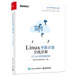Linux�_源存�θ��T�解:��Ceph到容器存��