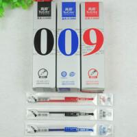 好吉森鹤/北京线上50元包邮///真彩009中性笔芯水笔芯替芯0.5mm黑色蓝色红色可选//非按动款中性笔替芯/笔芯-----------------20支一盒+搭送品60607