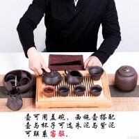 紫砂家用茶具套装壶茶杯功夫禅意礼品办公简约陶瓷礼盒装道