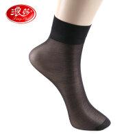 浪莎短丝袜子 20D防超薄天鹅绒短丝袜 1包5双秋冬新品