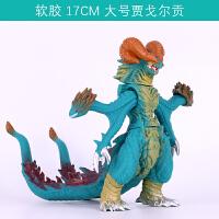 加高尔贡 贾戈尔贡 软胶奥特曼怪兽玩具 贾戈尔贡 大号17CM