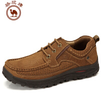 骆驼牌男鞋秋冬新款头层牛皮鞋子男士运动休闲皮鞋子耐磨