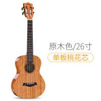 单板尤克里里女初学者儿童小吉他23寸入门乌克丽丽 26寸-单板-原木色