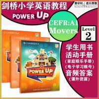 剑桥小学英语教材 Power Up Level 2 学生套装[学生书+练习册+娱乐手册(共3册)]