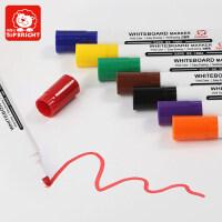 儿童画板白板笔 画架配件绘画画笔环保彩色笔套装8支装 8支装水笔