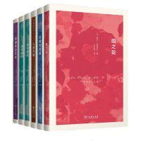 波德莱尔作品系列(套装共5册)