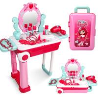 儿童化妆品玩具套装过家家公主彩妆盒梳妆台拉杆箱宝宝女童小女孩