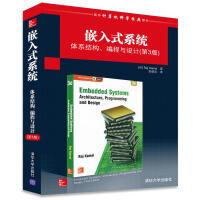 嵌入式系统 体系结构、编程与设计(第3版) 嵌入式系统软件硬件开发教程书 微处理器控制器DSP数字信号处理 编程程序设