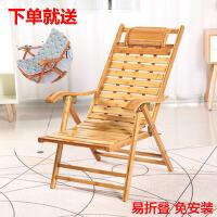 竹躺椅折叠午休单人便携小型老式阳台家用休闲竹子老人午睡椅凉椅