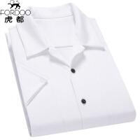 虎都竹纤维白色条纹长袖衬衫男装免烫抗皱秋季青中年商务正装合体衬衣 HDA7007