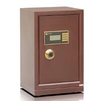 保险柜 保险箱 威盾斯卫士系列BGX-A/AD63 家用办公