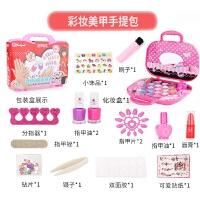 儿童化妆品公主彩妆盒玩具套装小女孩过家家化妆盒手提箱演出化妆玩具礼盒礼物 美妆包美甲手提箱 送娃娃(套餐三)