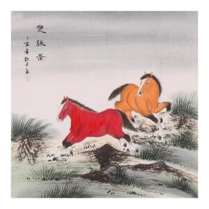 李钦平《双骏图》字画 国画 精品 家居 装饰画