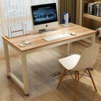电脑台式桌全套桌椅家用卧室游戏用专业单人大桌面加宽写字办公桌