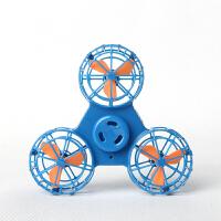 飞行陀螺会飞的指尖陀螺电动空中旋转手指减压玩具抖音回旋飞行器