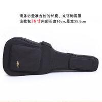 吉他包36/41寸加厚双肩古典民谣通用木吉他背包袋琴包 36寸